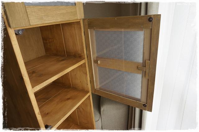 布保管用の棚16