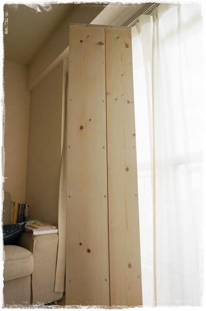 布保管用の棚4
