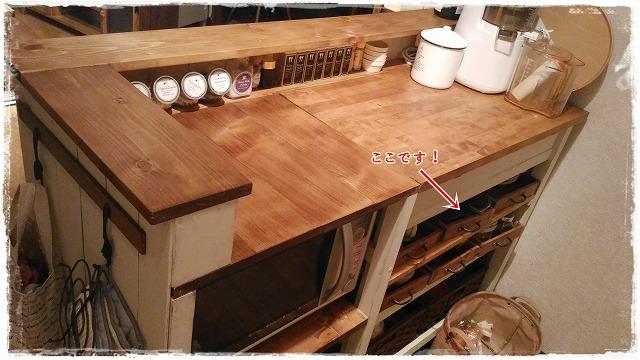 kitchen-counter2