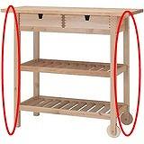 IKEAサイドボード11